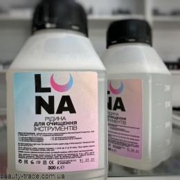 Luna Жидкость для очистки интрументов (300ml)