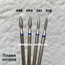 Алмазная насадка (пламя синее 018)