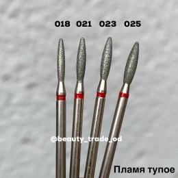 Алмазная насадка (тупое пламя красное 018)