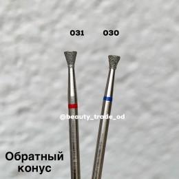 Алмазная насадка (обратноконусная красная 031)