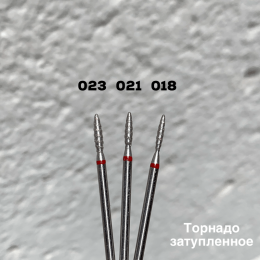 Алмазная насадка (фреза торнадо тупое пламя 018 красное) 244514018