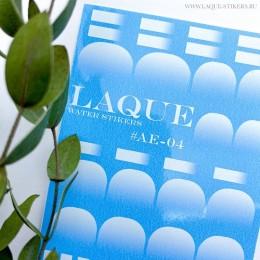 Слайдер-дизайн Laque Stikers Ае-04 (белый)