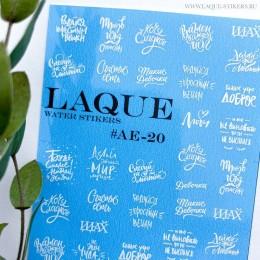 Слайдер-дизайн Laque Stikers Ае-20 (белый)