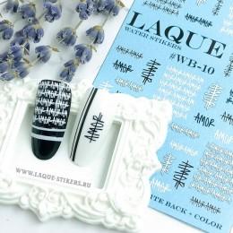 Слайдер-дизайн Laque Stikers Wb-010