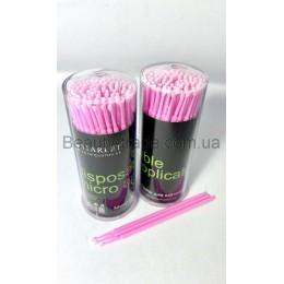 Микробраши для ресниц (100шт розовые)