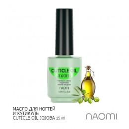 Масло для кутикулы Naomi (Jojoba) 15ml