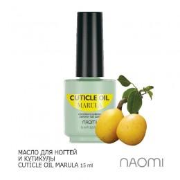 Масло для кутикулы Naomi (Marula) 15ml