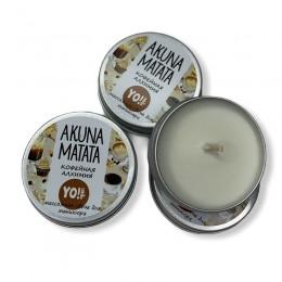 Akuna Matata Массажные свечи 30ml (кофейная алхимия)