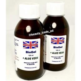 Кислота для педикюра Bio gel (Био-гель с алое вера) 120 мл.