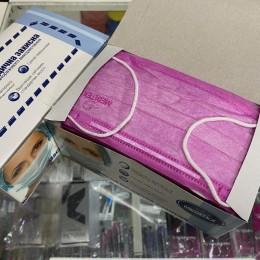 Маски медицинские защитные (MEDITEX) 50шт/розовые